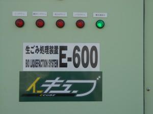 DSCN1322