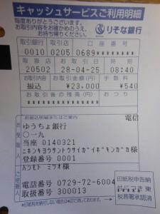 DSCN2101