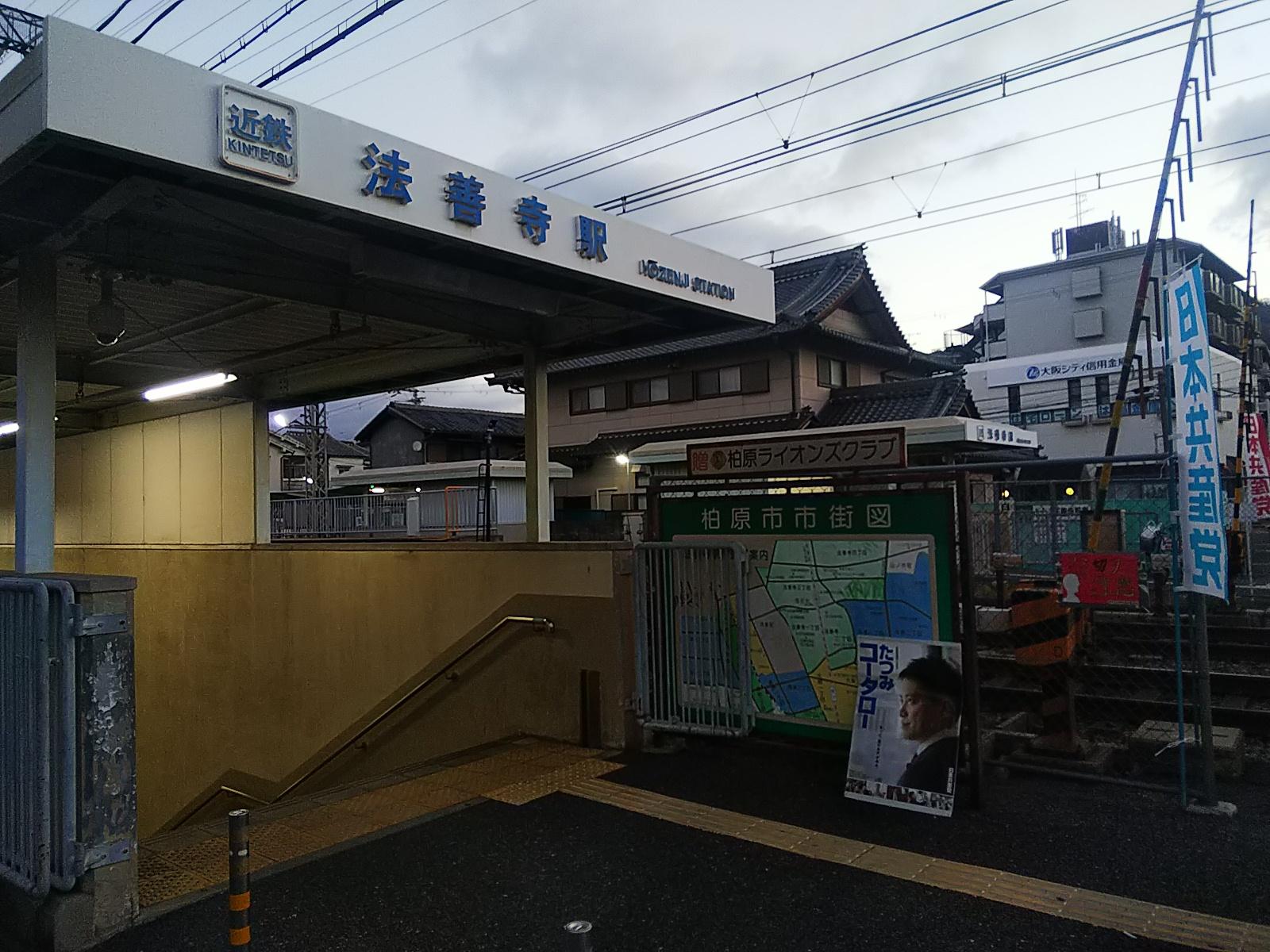 一般的な予防接種,橋本市,和歌山県,インフルエンザ …
